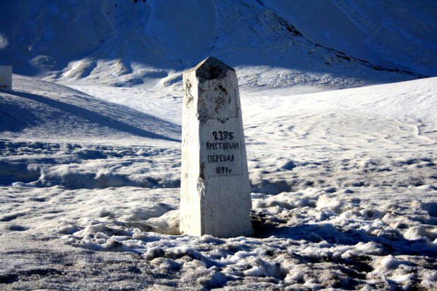 Highest point of the tour, Cross Pass with 2,395 m