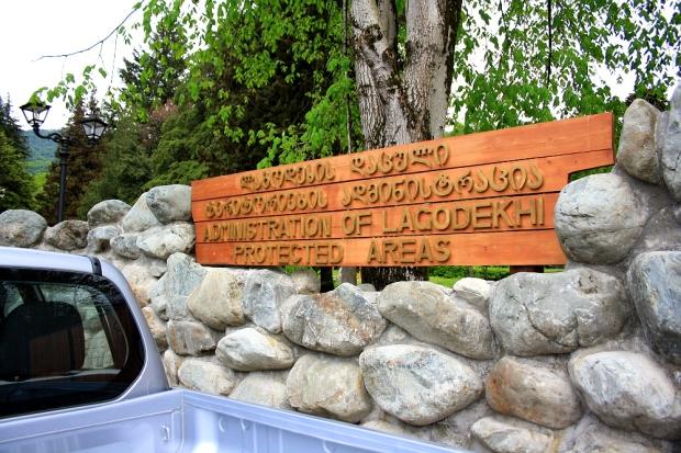 Entrance to Lagodekhi Nationalpark