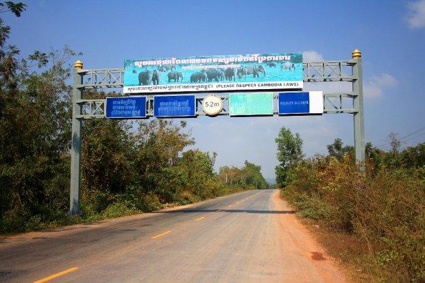 Anywhere in northwest Cambodia