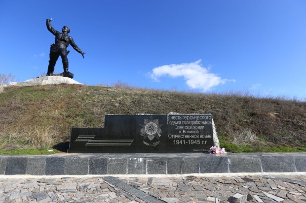 memorial_org