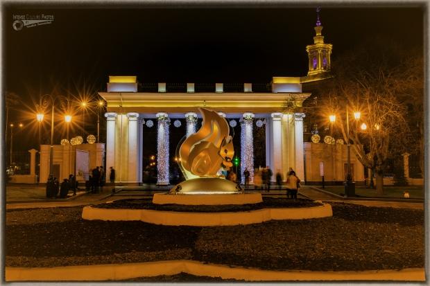 Gorki Park HDR